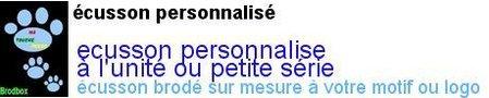 Bannière du site ecussons.surtinternet.com